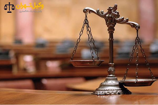 بهترین وکیل کیفری