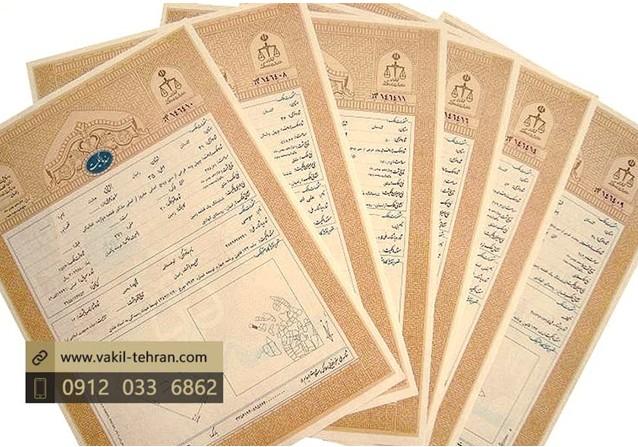 معرفی بهترین وکیل جعل سند در تهران